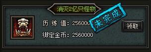 49you霸者之刃-消灭2亿只怪物的力量项目